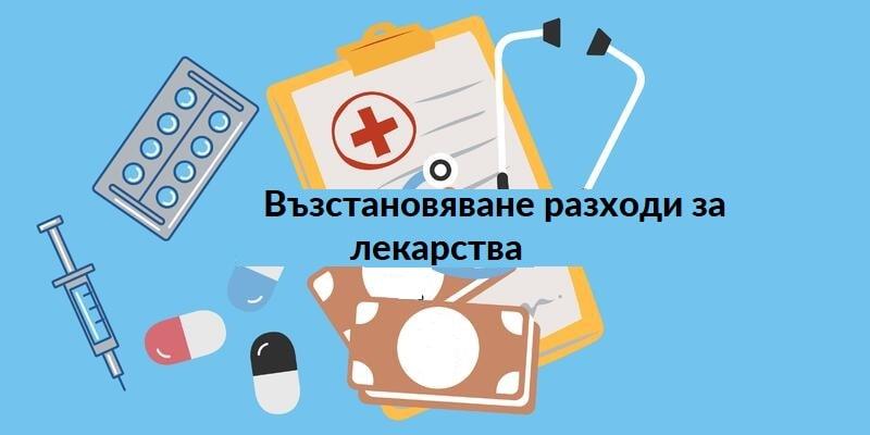 Bulgaria Insurance